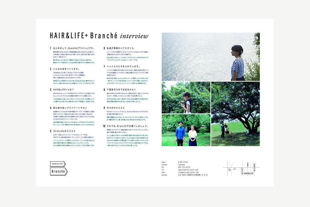 Branche-2.jpg