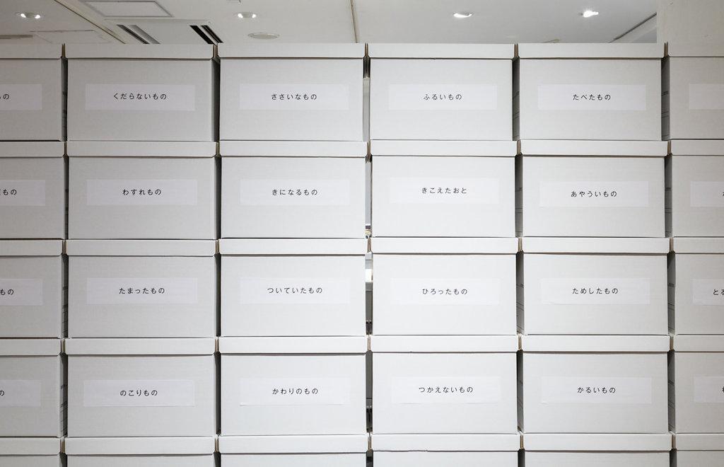StockMuji-20151002-15-W1500px-Q80-sRGB.jpg