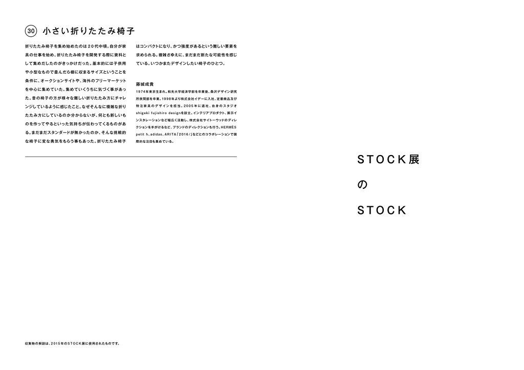 STOCK-14.jpg