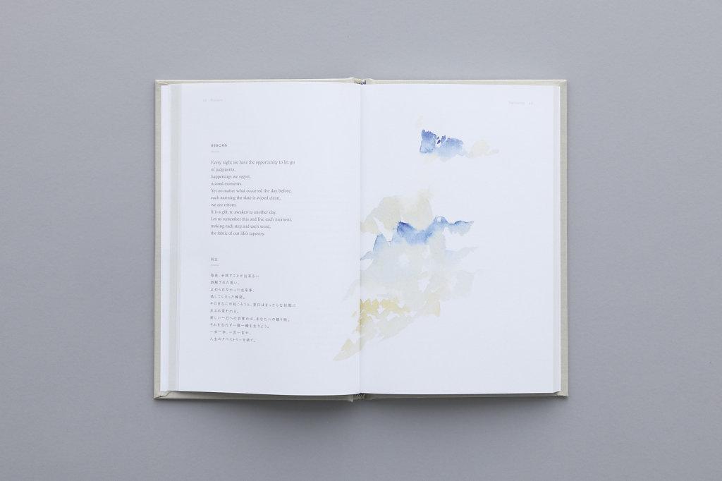 SATSUKI-SHIBUYA-04.jpg