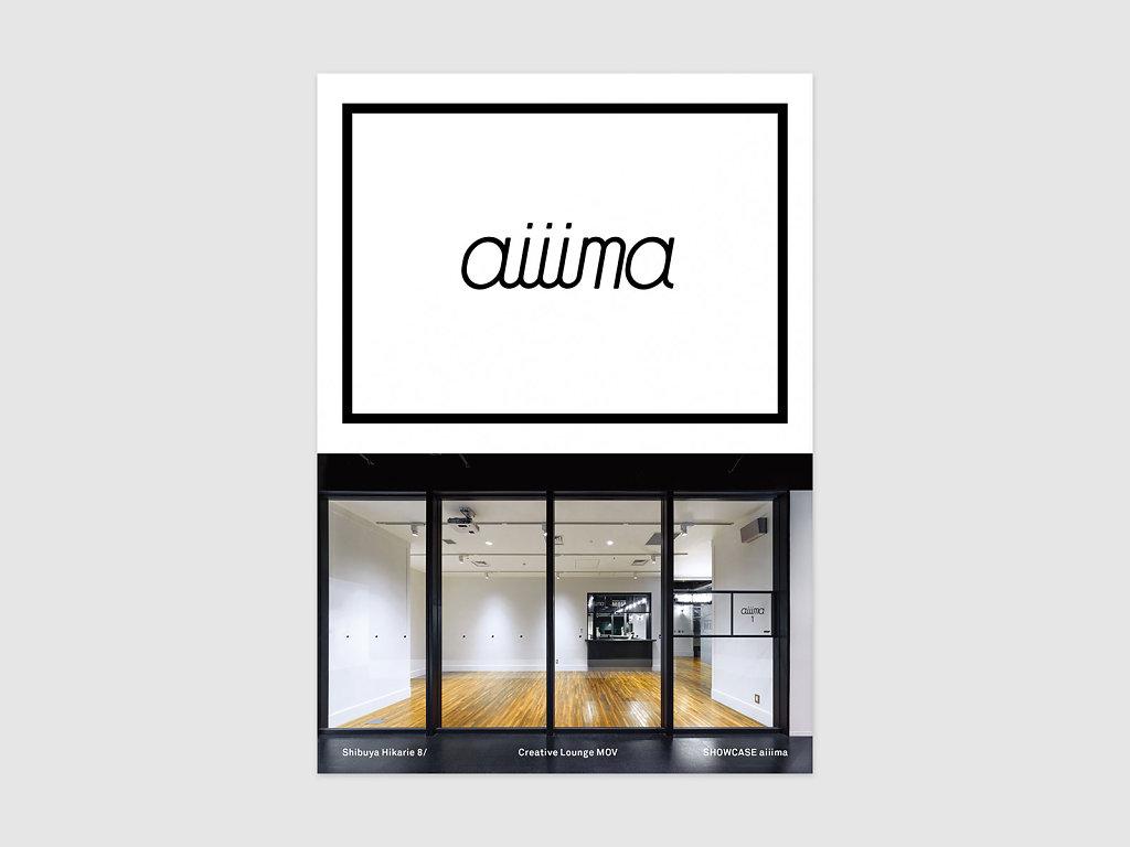 aiiima-A5-1.jpg