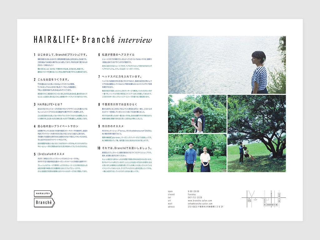 Branche-4.jpg
