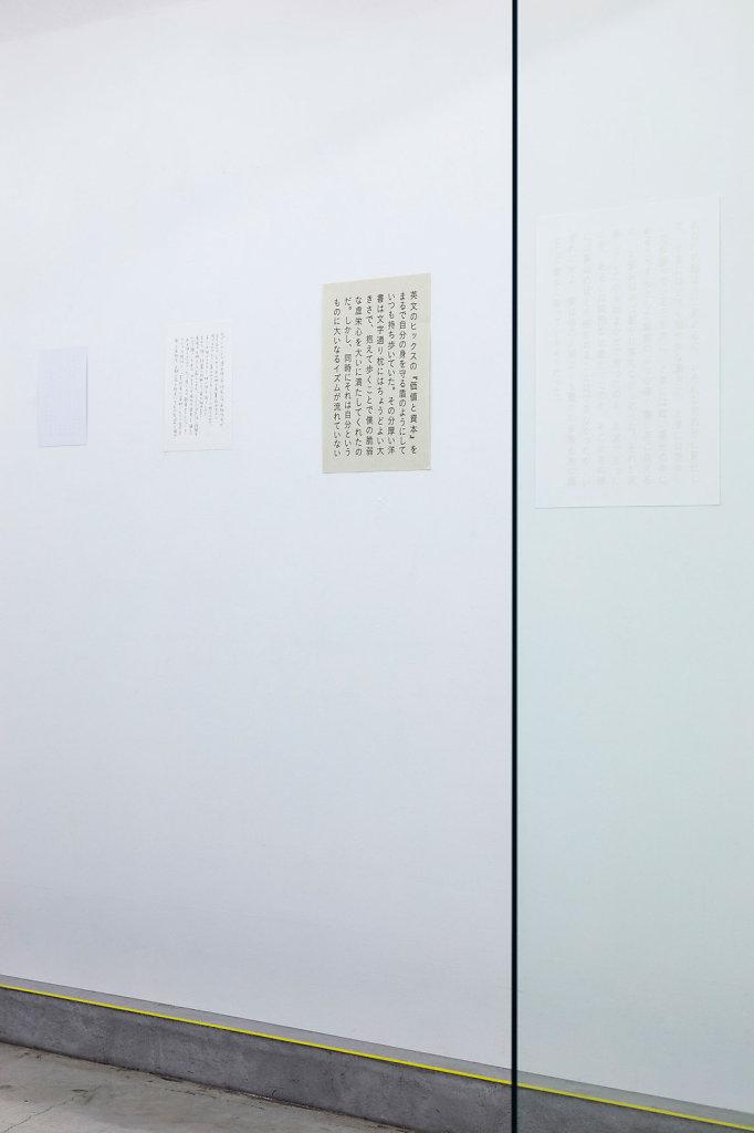 ARATA-SASAKI-NOVEL-6.jpg