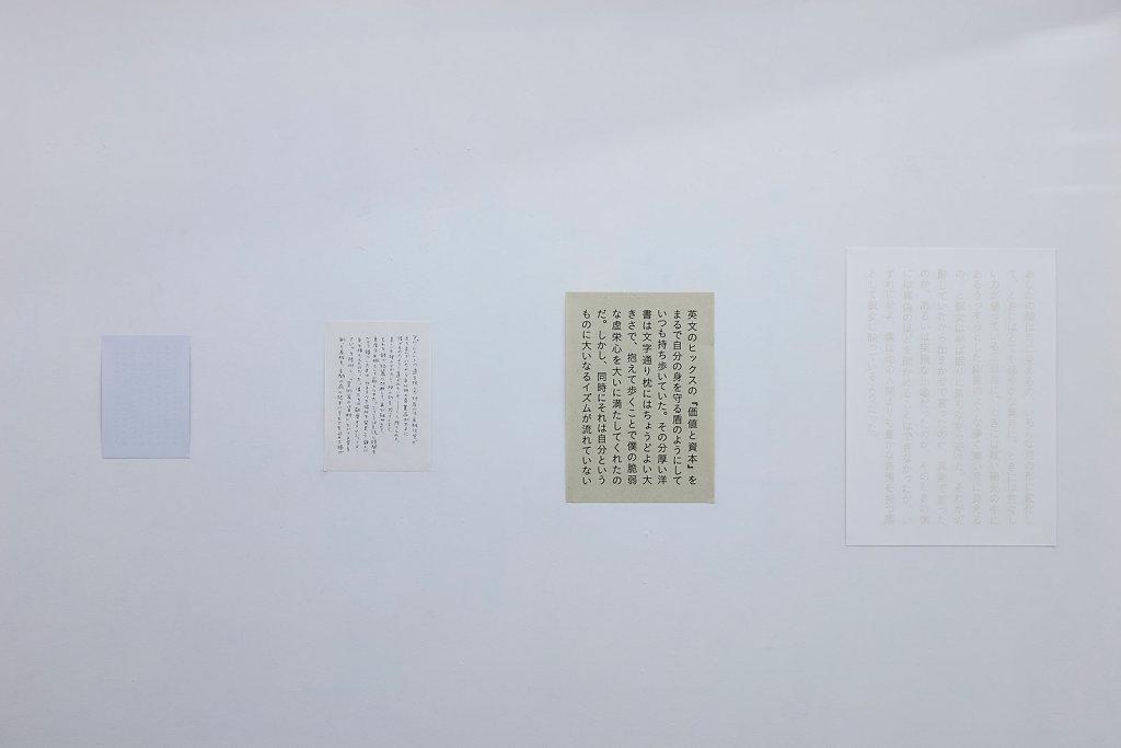 ARATA-SASAKI-NOVEL-9.jpg