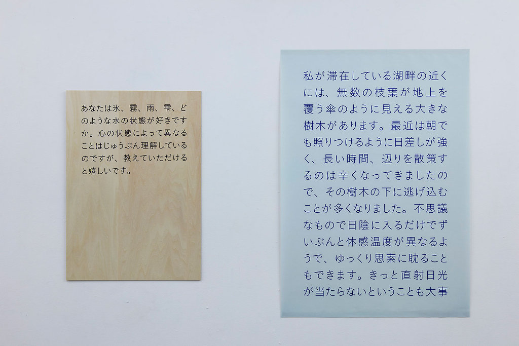 ARATA-SASAKI-NOVEL-19.jpg