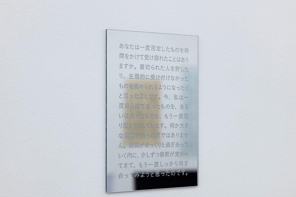 ARATA-SASAKI-NOVEL-22.jpg