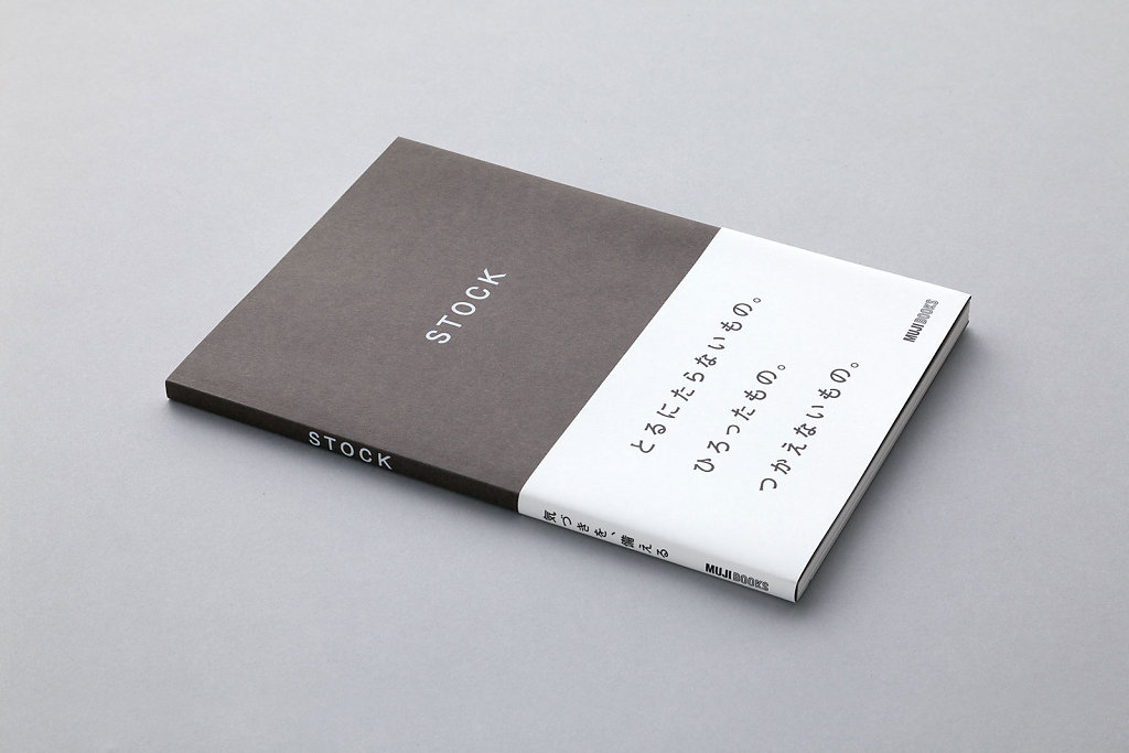 STOCK-BOOK-0.jpg