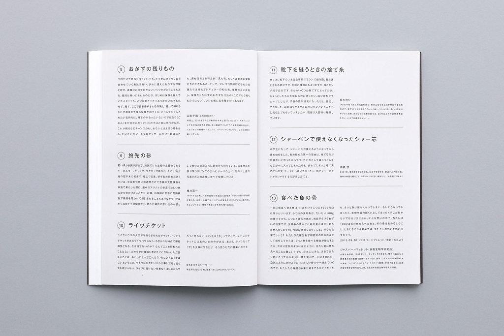 STOCK-BOOK-14.jpg