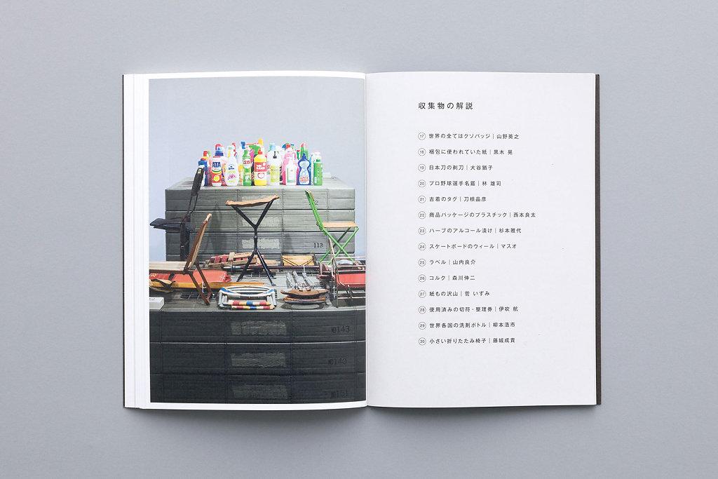 STOCK-BOOK-18.jpg