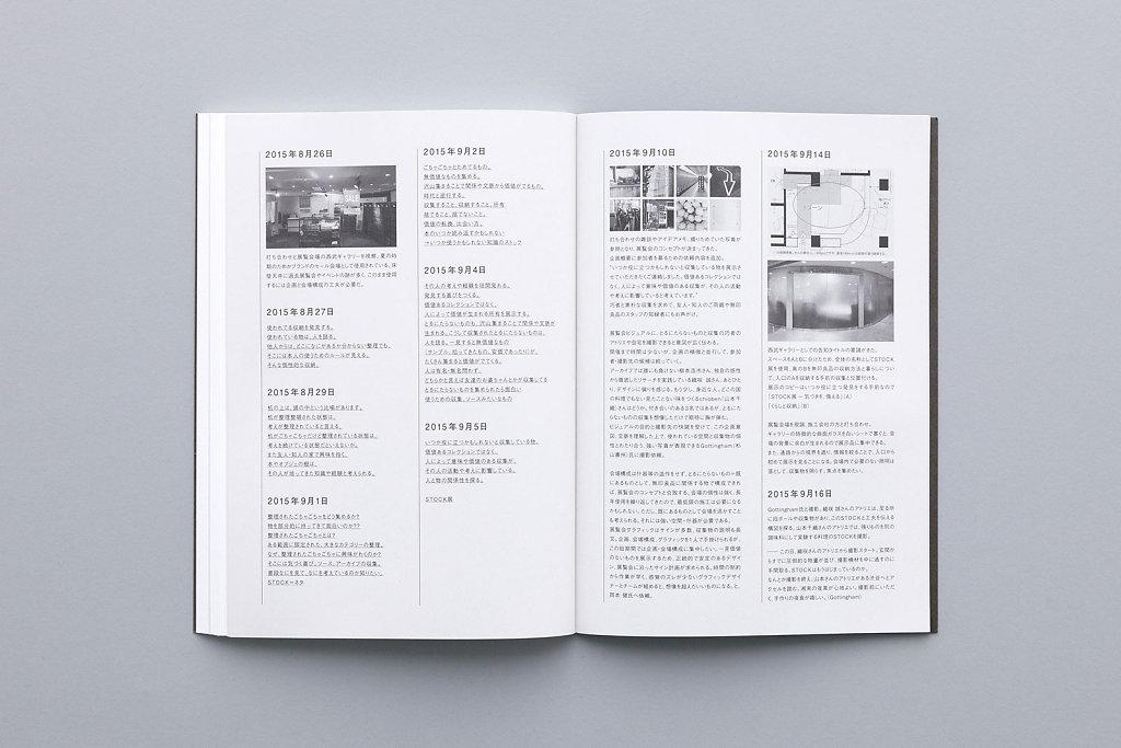 STOCK-BOOK-20.jpg