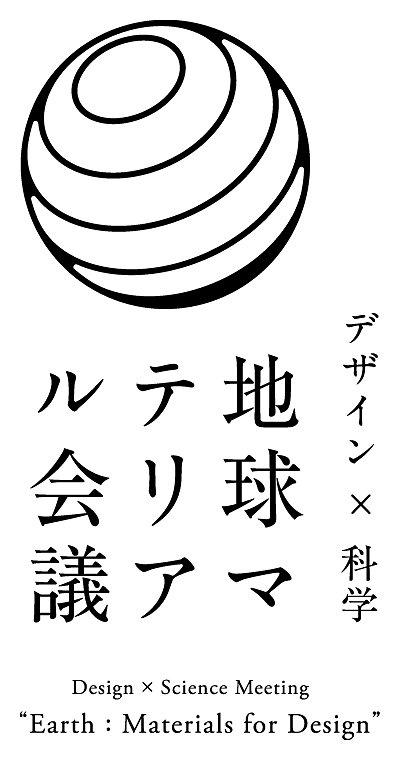 mat-logo-tate.jpg