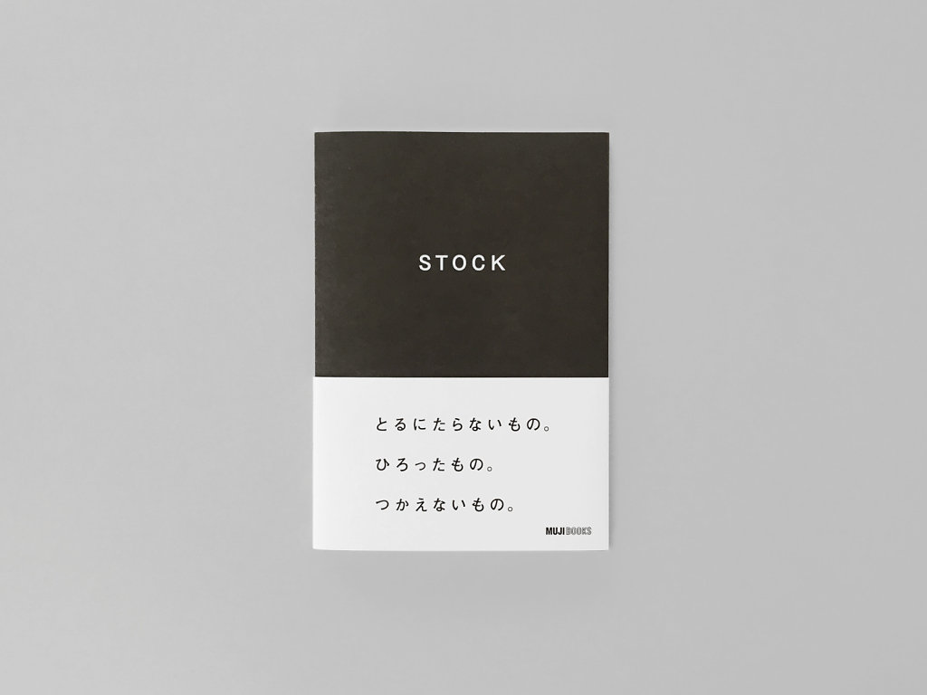 STOCK-BOOK-1.jpg